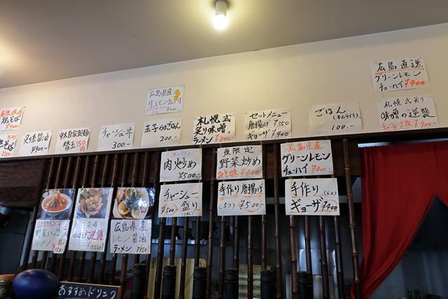 191129-らぁめん甚 Ihara店-006-S
