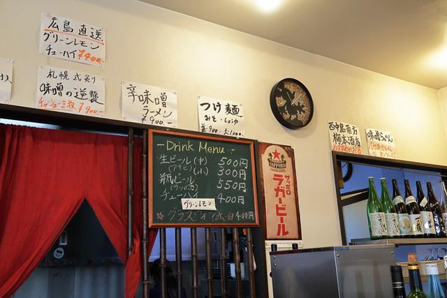 191129-らぁめん甚 Ihara店-007-S