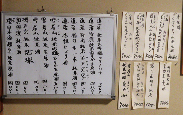 191130-松屋酒店-006-S