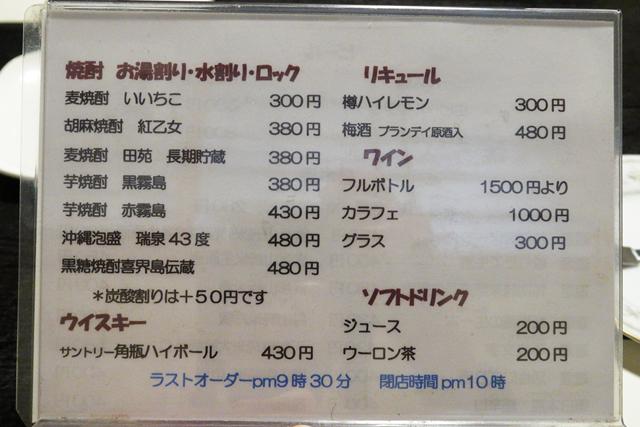 191130-松屋酒店-007-S