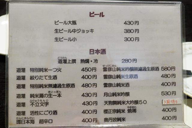 191130-松屋酒店-008-S