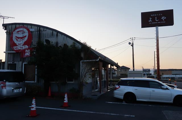 20191209-純手打うどんよしや-002-S