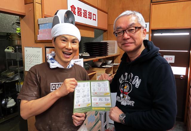 20191209-純手打うどんよしや-012-S