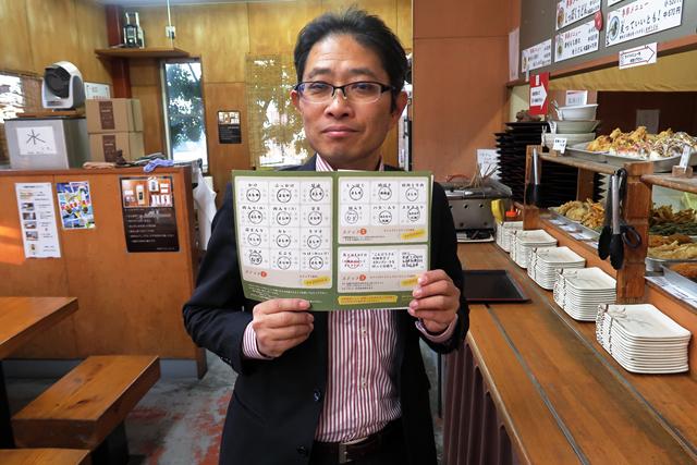 20191209-純手打うどんよしや-013-S