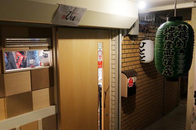 20191216-鉄板カフェひとと-002-S