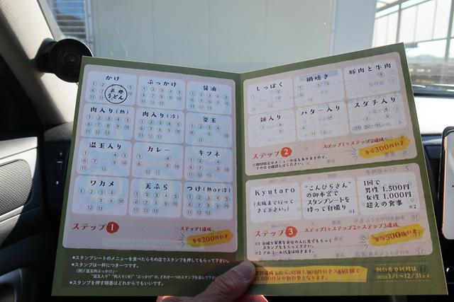 191209-三好うどん-012-S