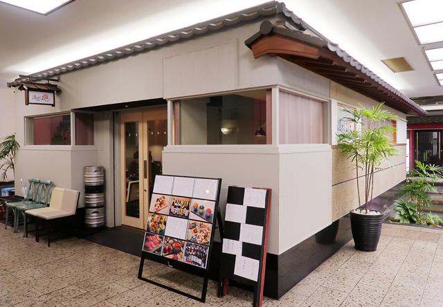 200119-酒友はなび梅田店-002-S