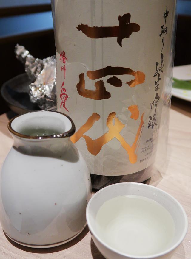 200119-酒友はなび梅田店-011-S