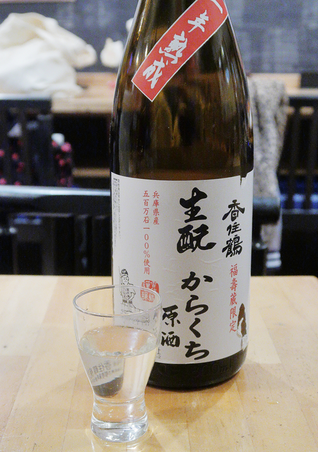 191229-麺屋・爽月-008-S