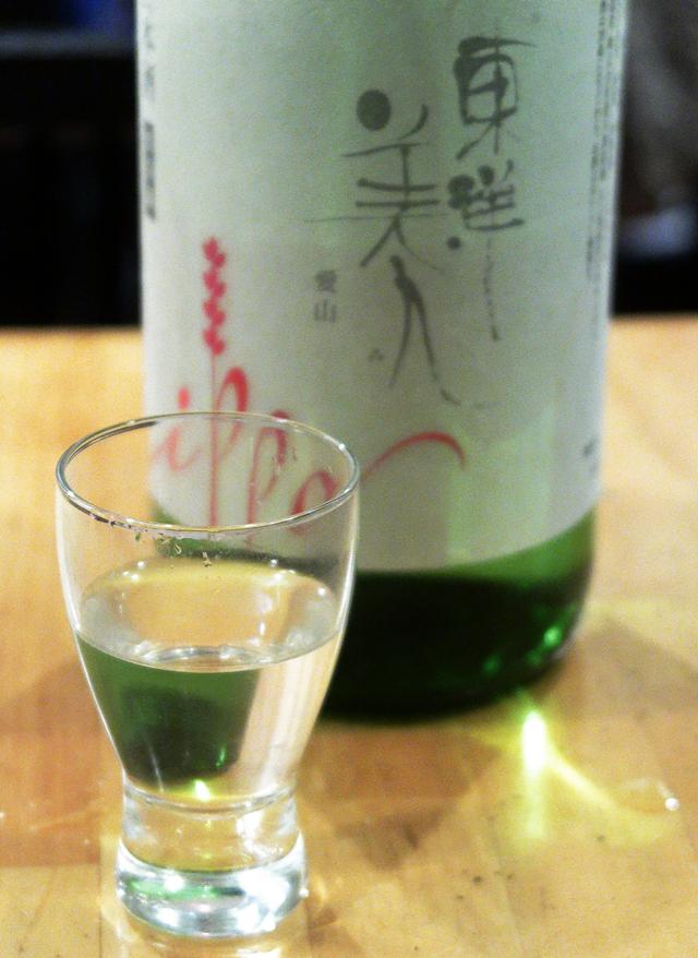 191229-麺屋・爽月-012-S