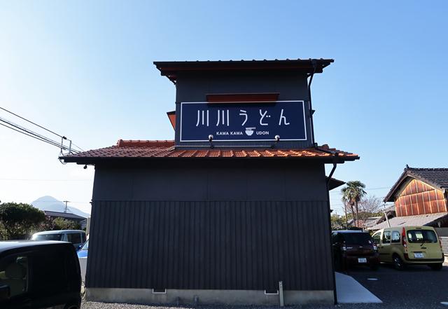 191209-川川うどん-002-S