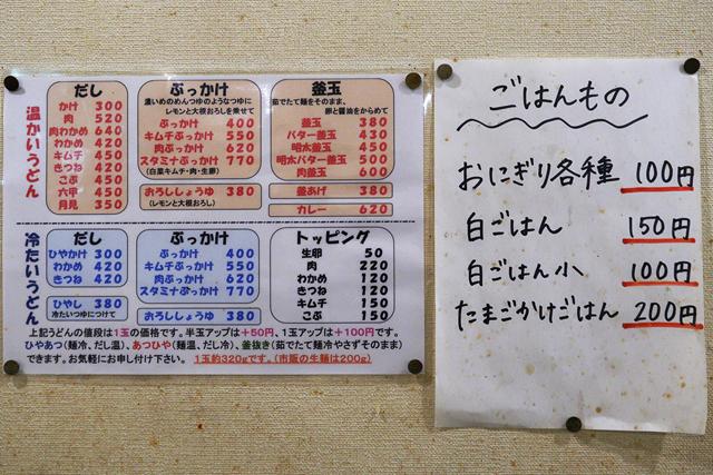 200117-穂乃香-006-S