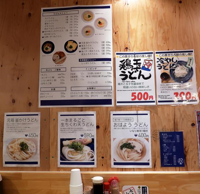 200124-きりん屋-006-S