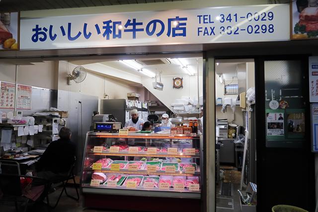 200125-オカダ食品-001-S