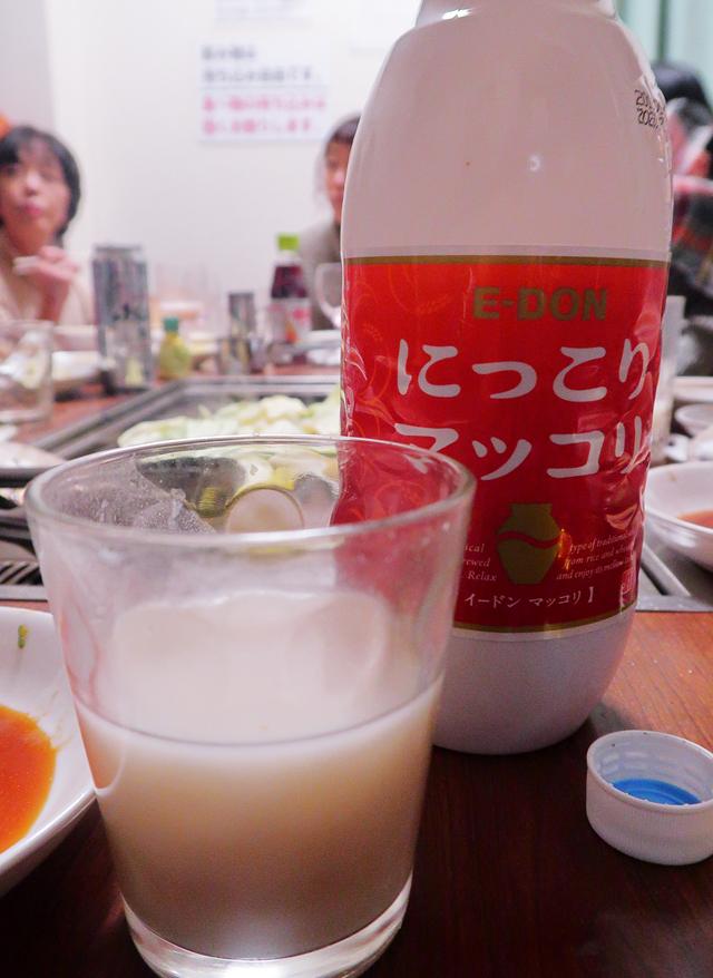 200125-オカダ食品-020-S
