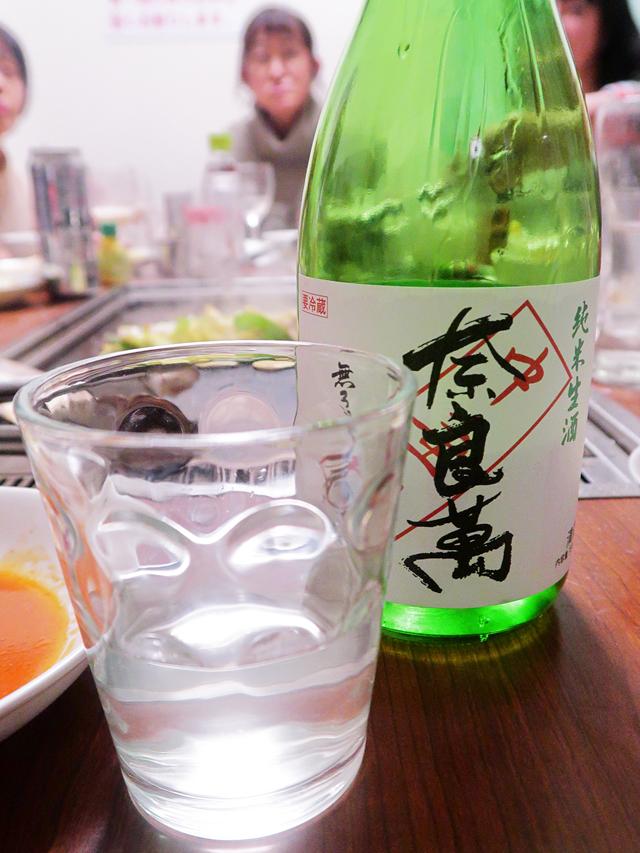 200125-オカダ食品-021-S