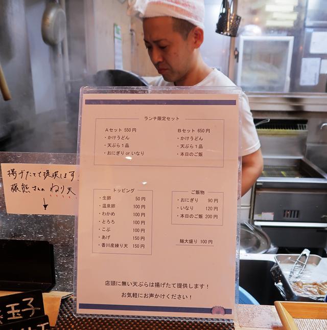 200203-きりん屋-006-S