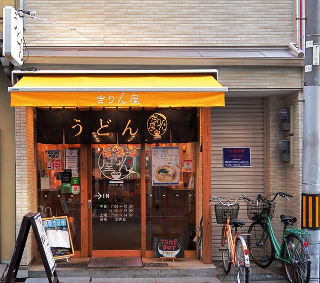 200203-きりん屋-011-S
