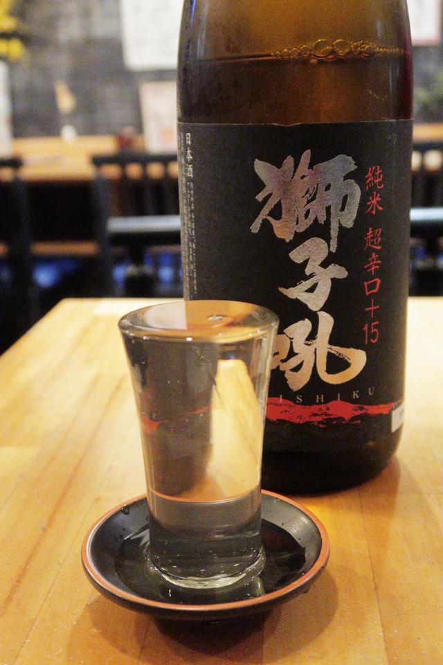 200203-麵屋・爽月-009-S