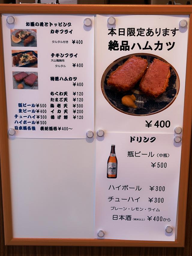 200204-き田たけうどん-005-S