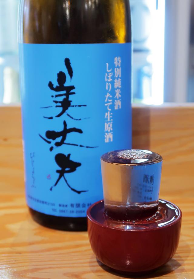 200204-き田たけうどん-013-S
