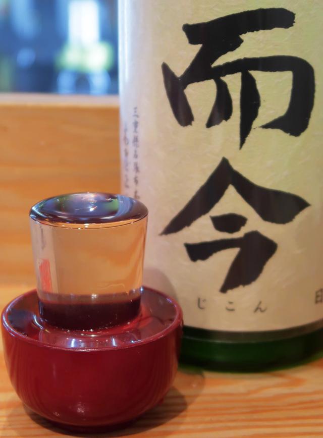 200204-き田たけうどん-015-S