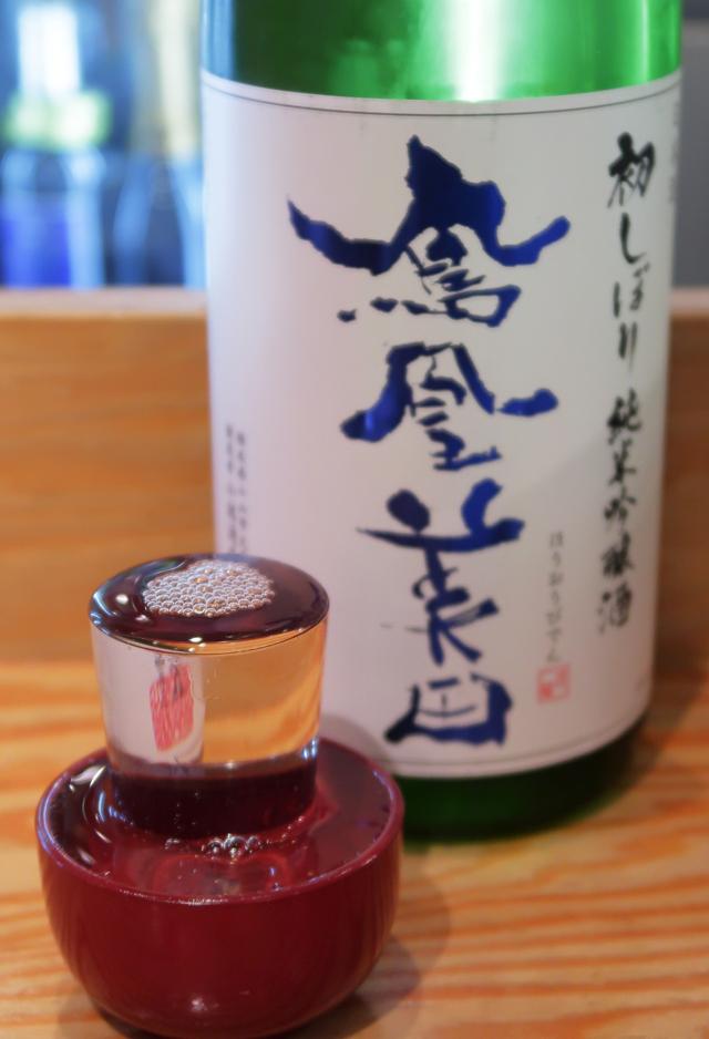200204-き田たけうどん-017-S