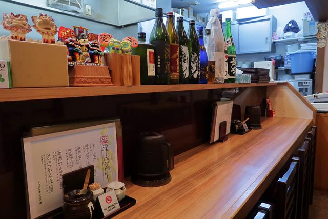 200207-讃岐麺屋あうん-006-S