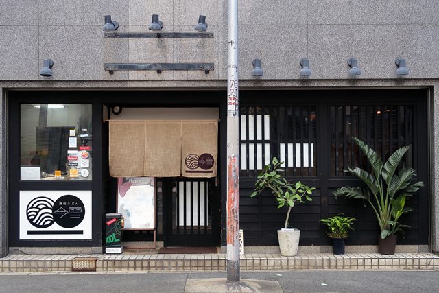 200210-讃岐うどん今雪-002-S
