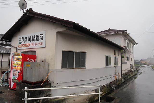 200216-岡﨑製麺所-002-S