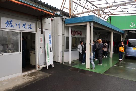 200216-綾川そば-002-S