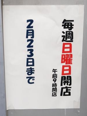 200216-綾川そば-003-S