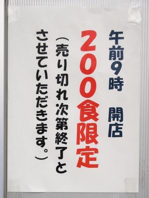 200216-綾川そば-004-S