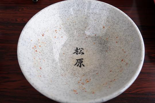 200216-綾川そば-011-S