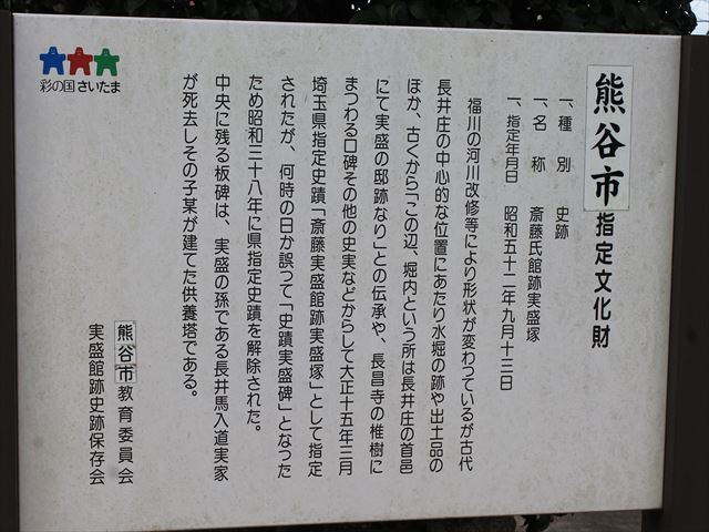斉藤別当IMG_4825
