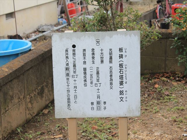 斉藤別当IMG_4827