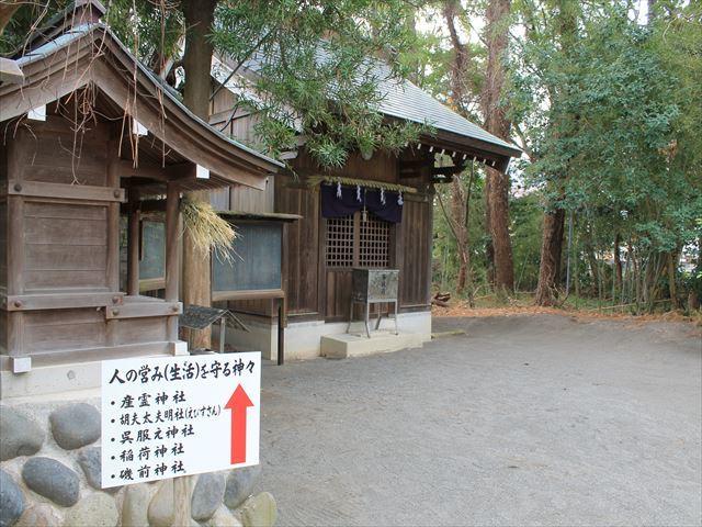 三保神社IMG_5775