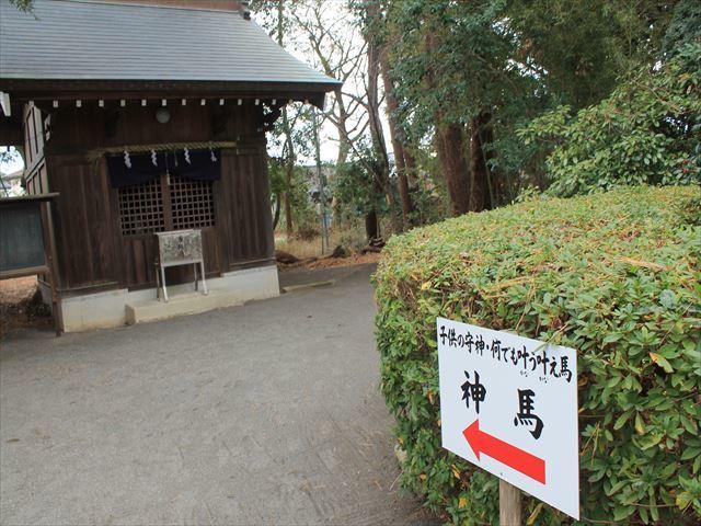三保神社IMG_5776