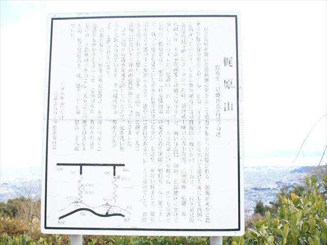 梶原山IMG_5787