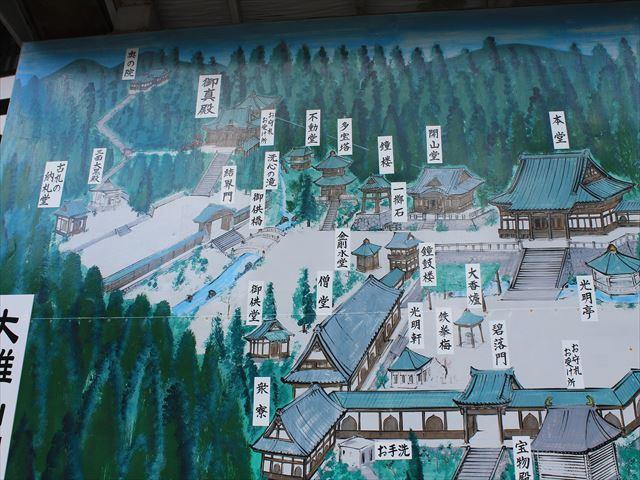 大雄山IMG_5822