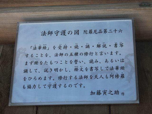 帝釈天IMG_5724