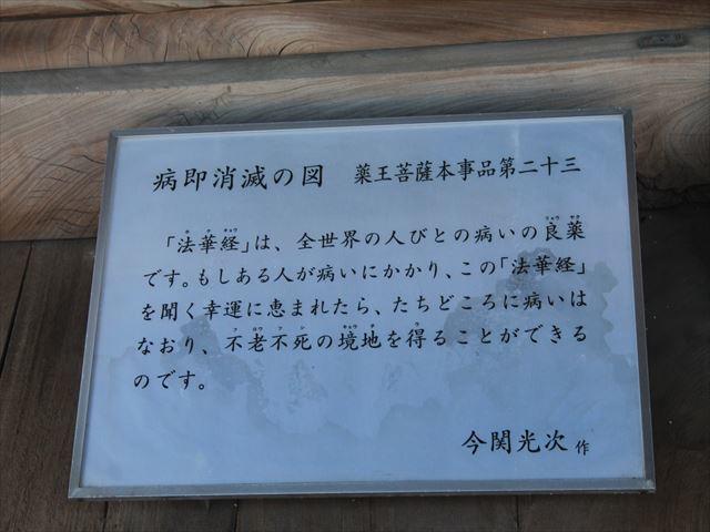 帝釈天IMG_5726