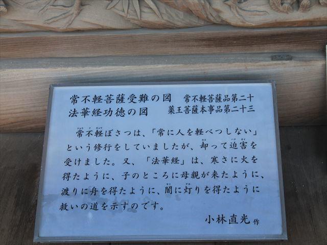 帝釈天IMG_5728