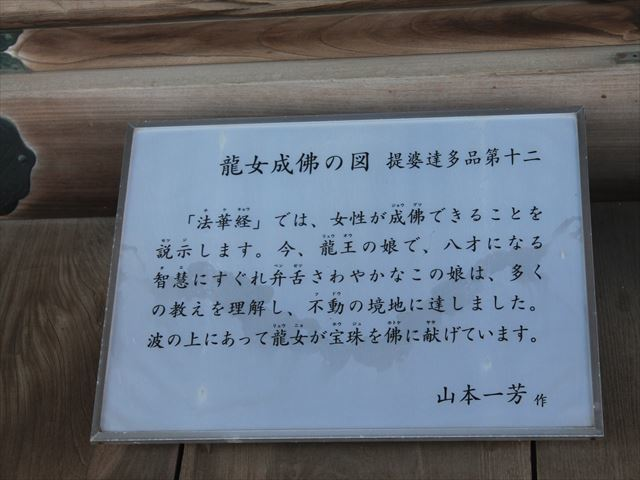 帝釈天IMG_5730