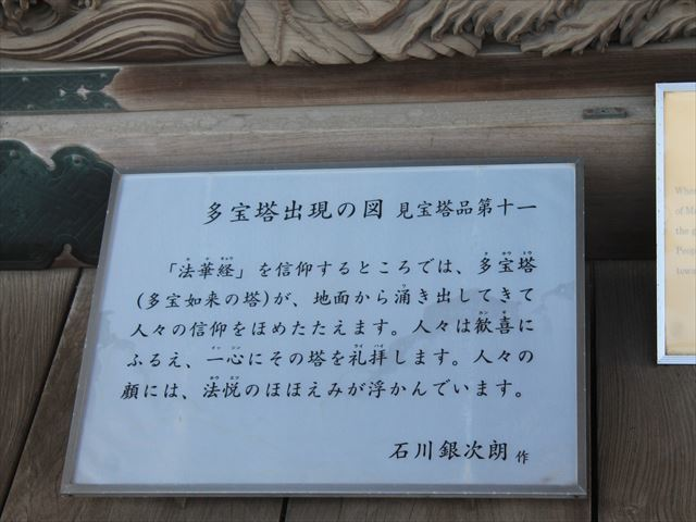 帝釈天IMG_5734