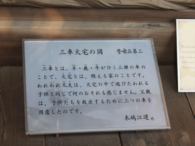 帝釈天IMG_5741