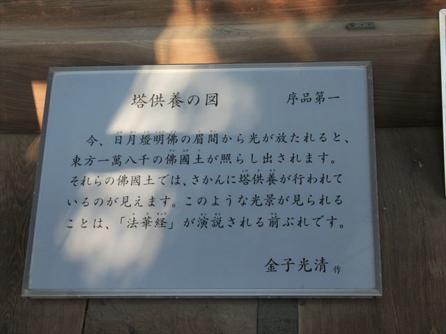 帝釈天IMG_5743