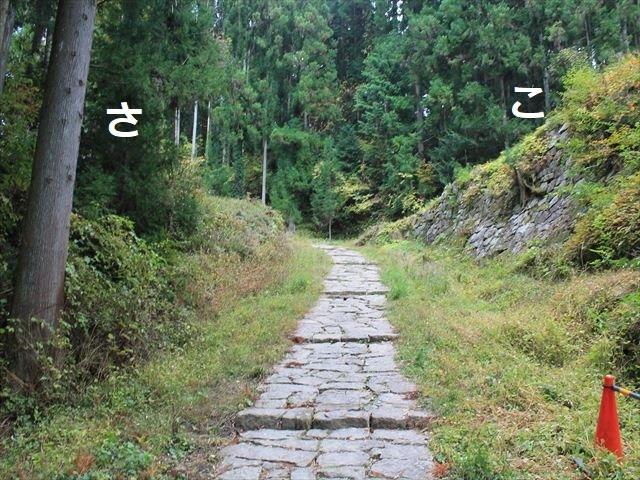 岩村①IMG_5550