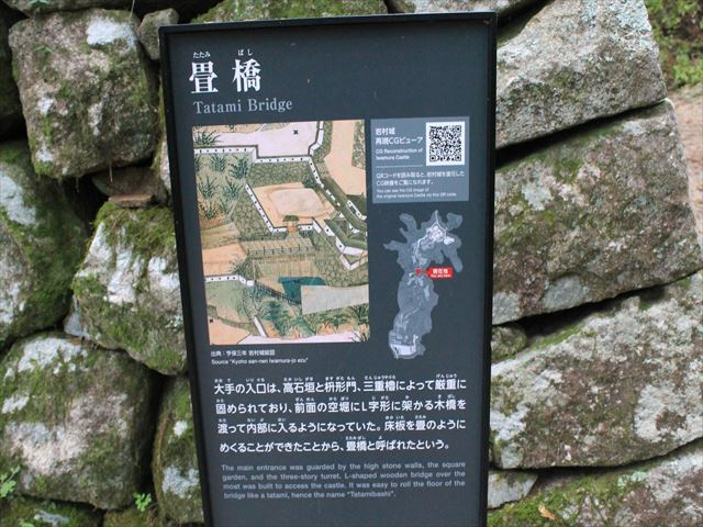 岩村①IMG_5561