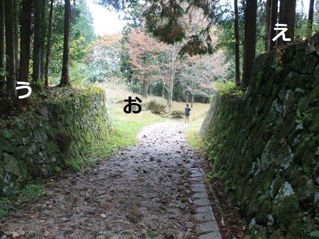 岩村②IMG_5584